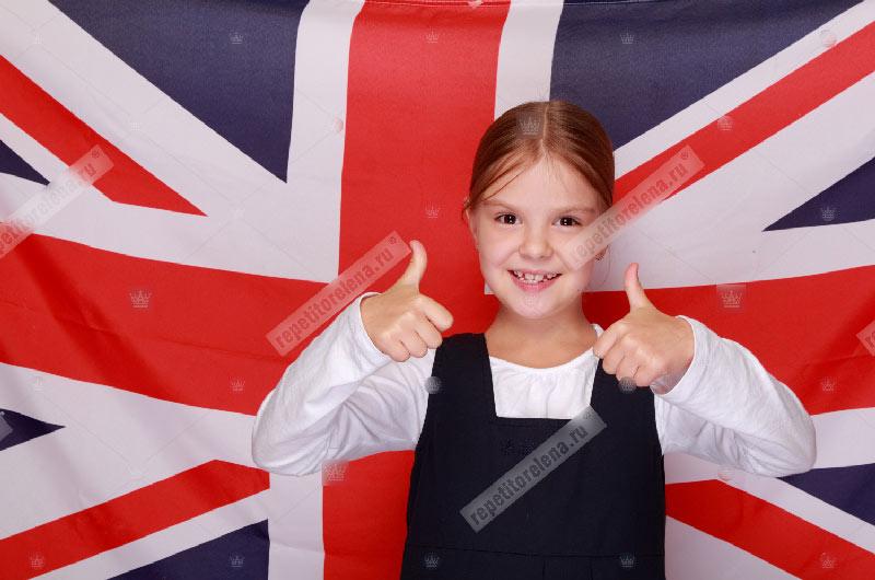 Английский детям