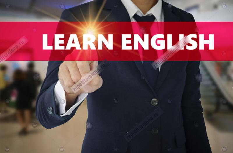 Деловая английская речь