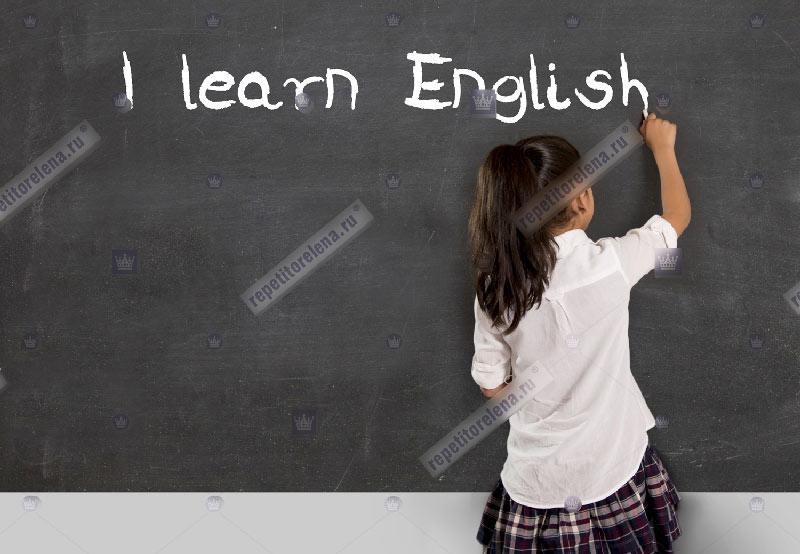 курсы английского Бибирево