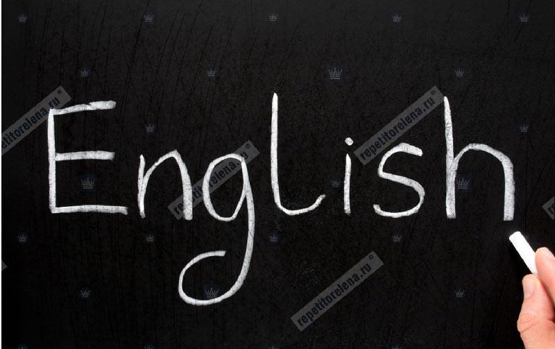 английского для начинающих