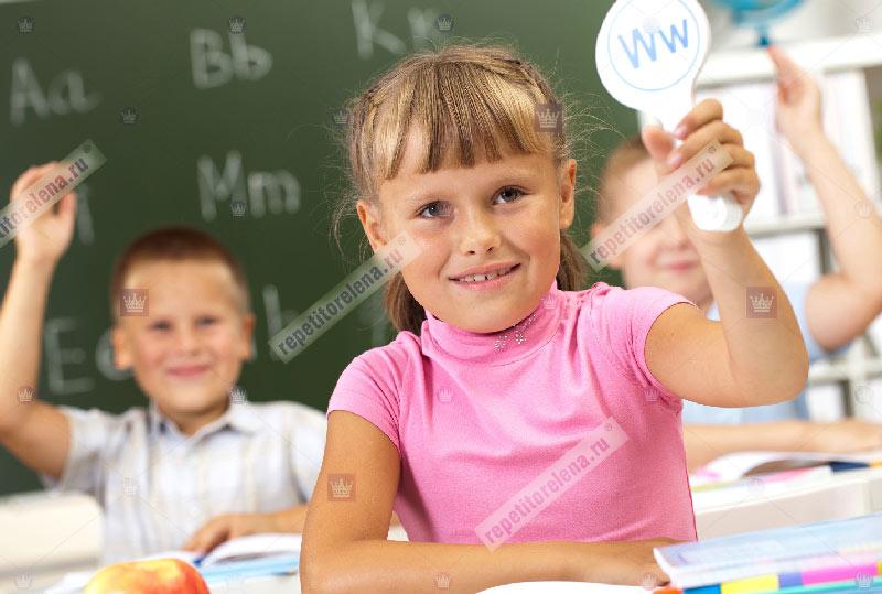 Программа обучения школьников английскому