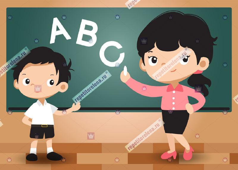 учитель английского и школьник