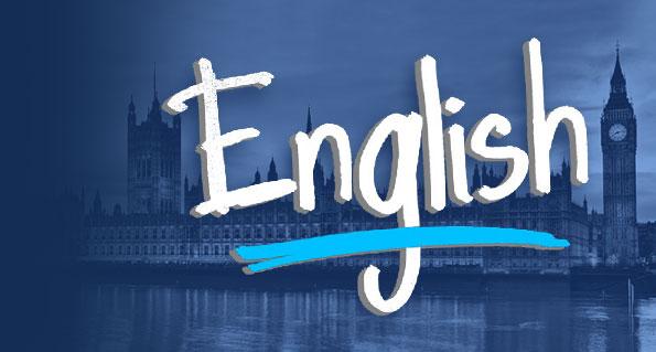 Изучение английского языка,